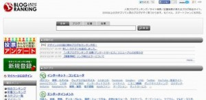 blogrank01